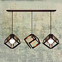 """Подвесная люстра """"MOBIUS-3"""" Е27 натуральное дерево/темный цвет/loft освещение, фото 5"""