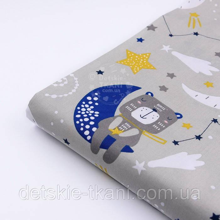 "Лоскут ткани ""Мишки на луне и метеориты"" на сером фоне №2581"