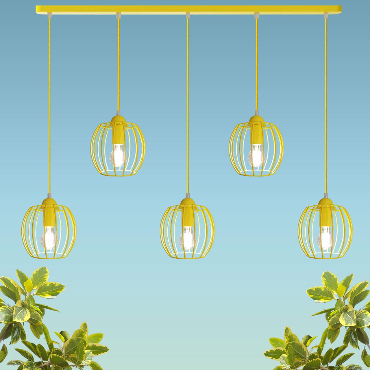 """Подвесной металлический светильник, современный стиль """"BARREL-5Е"""" Е27  желтый цвет"""