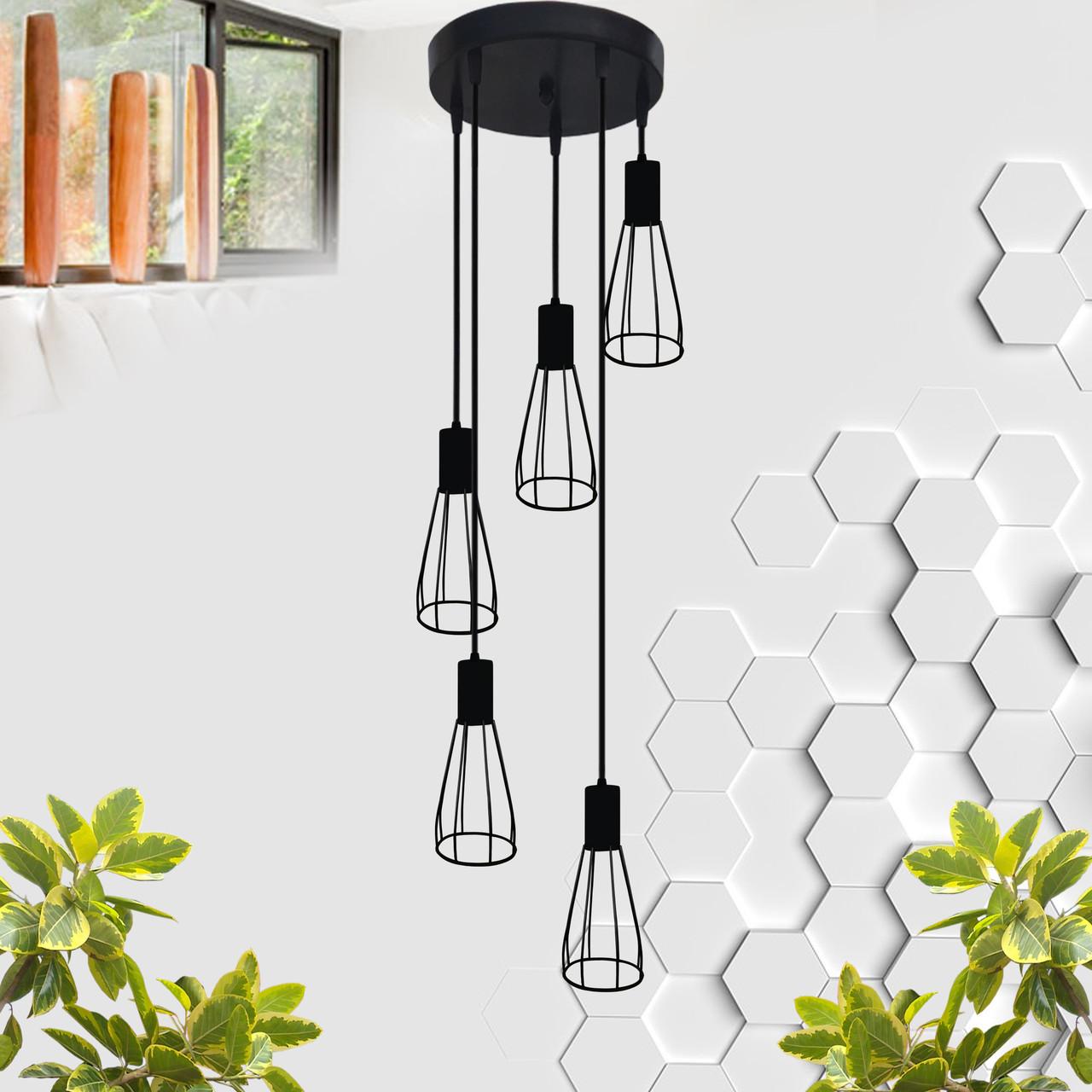 """Подвесной металлический светильник, современный индустриальный стиль """"CARAT-5G"""" Е27  черный цвет"""