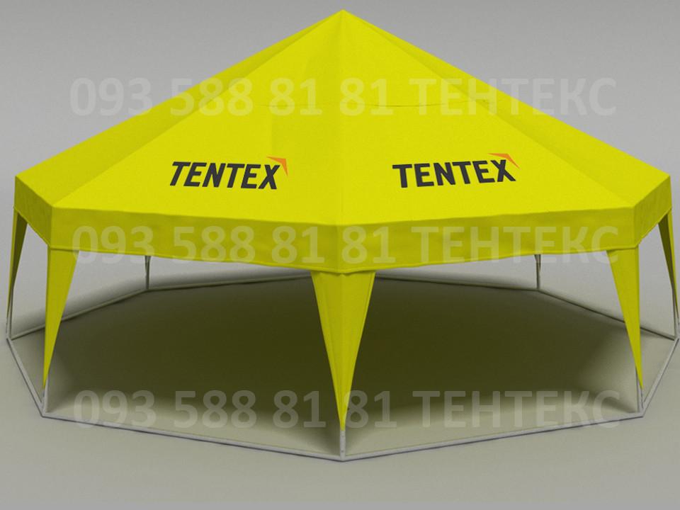 Шатер Пирамида на 50 человек - желтый