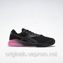 Мужские кроссовки Reebok CrossFit Nano 9 FU7561 2020
