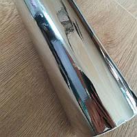 Самоклейка, серебреная, металик, PATIFIX, 45 cm