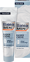 Крем для бритья Balea men sensitive 100 мл