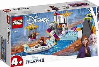 LEGO 41165 ЛЕГО Disney Princess Frozen 2 Експедиція Анни (Экспедиция Анны на каноэ Конструктор Фрозен)