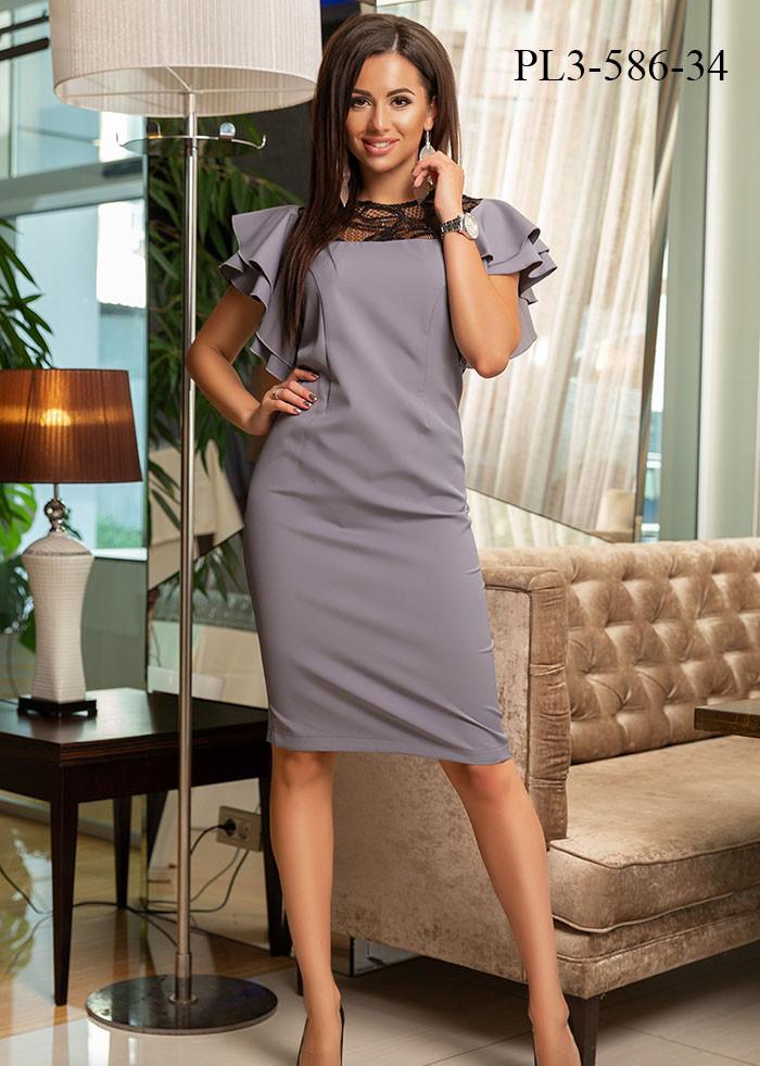 / Размер 42 / Женское молодежное платье прилегающего силуэта / цвет темно серый