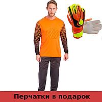 Комплект форма футбольного вратаря + перчатки FIRST CO-018(ЦВЕТА В АССОРТИМЕНТЕ)