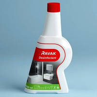 Средство для дезинфекции Ravak Desinfectant 500 Х01102