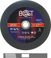 Круг абразивный отрезной Best  150x1,2x22,23