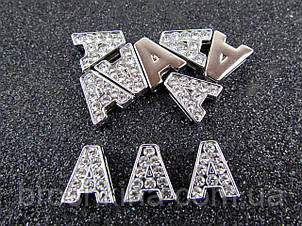 Буква А срібляста для набірного іменного браслета 10 шт/уп.