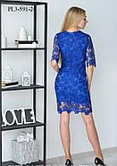 / Размер 42 / Женское гипюровое платье прилегающего силуэта, фото 2