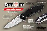 Нож складной 504 (сталь 8Cr13MoV), фото 4