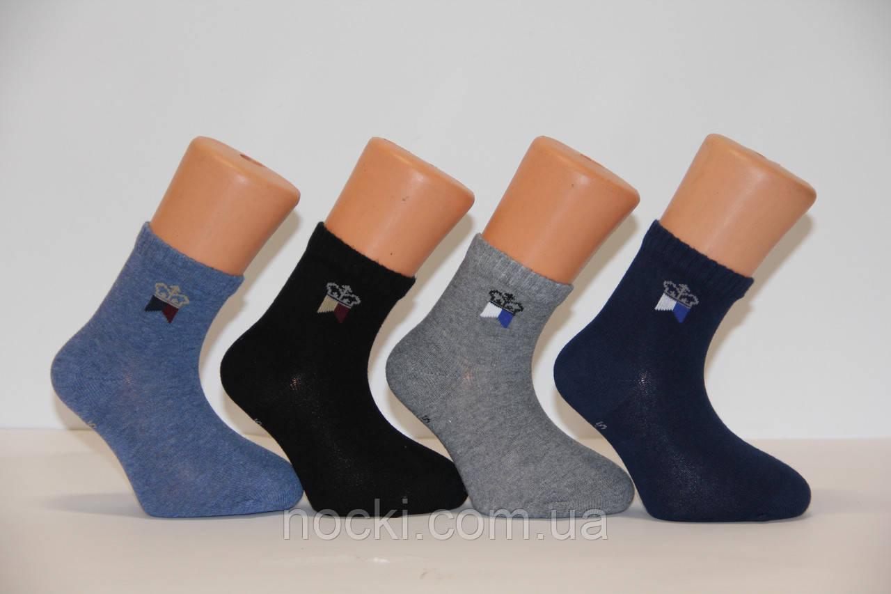 Детские носки компютерные P126  РIER LONE