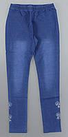 Лосины с имитацией джинсы для девочек Sincere оптом, 98-128 pp. Артикул: LL2620, фото 1