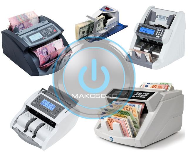 Банковское оборудование – счётчики для денег, УФ детекторы валют, сортировщики банкнот, счётчики монет, уничтожитель документов