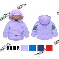 Куртка дитяча демісезонна Chicky+, фото 1
