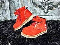 Ботинки замшевые детские, красные