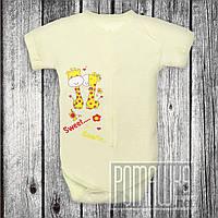 Детский боди футболка р 86 (80-86) 8-12 мес бодик короткий рукав для новорожденных малышей КУЛИР 3087 Желтый
