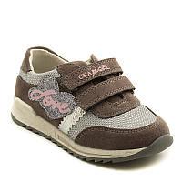 Кроссовки для девочки Сказка R280733873GR.26-31