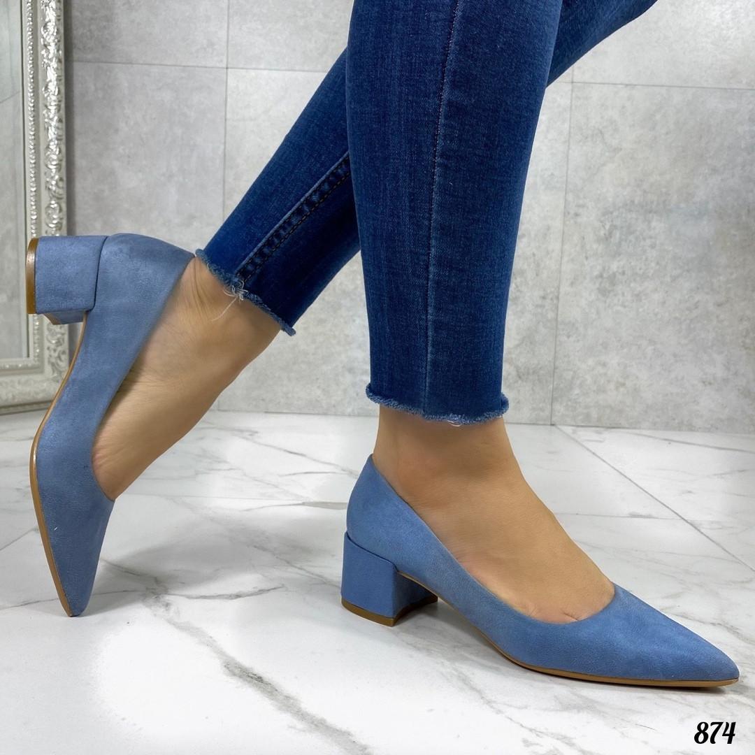 Туфли женские голубые