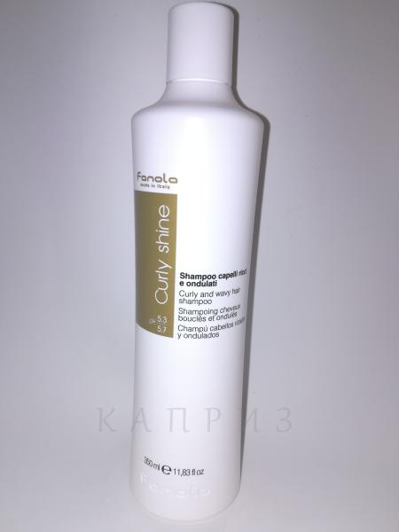 Шампунь для вьющихся волос (350 мл)
