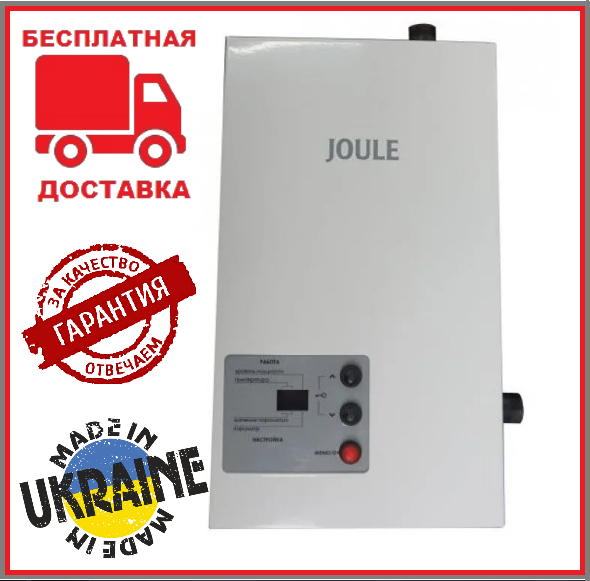 Электрический котел Joule AVL + Wi-Fi 3-4,5-6-7-9 кВт