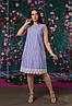 Женское летнее платье в полоску  с кружевным подолом. Батал