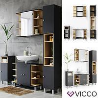 Vicco комплект мебели для ванной Aquis, зеркало, шкафчик, пенал цвет антрацит