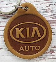 Брелок для ключів КІА KIA, фото 1