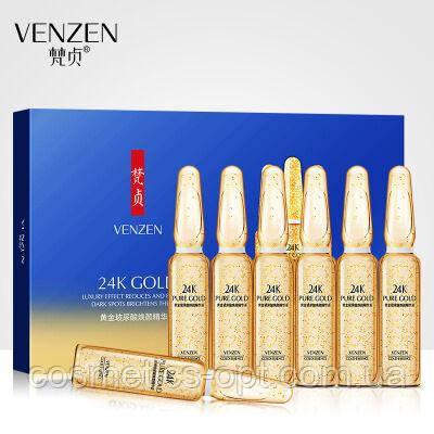 Ампулы для увлажнения кожи с гиалуроновой кислотой и частицами золота VENZEN 24K Pure Gold Essence