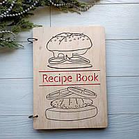 Деревянная записная книга для кулинарных рецептов, фото 1
