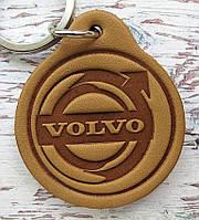 Брелок для ключів Volvo, Вольво, фото 1