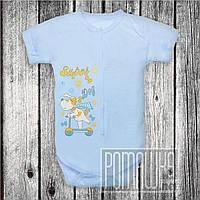 Детский боди футболка р 86 (80-86) 8-12 мес бодик короткий рукав для новорожденных малышей КУЛИР 3087 Голубой