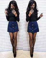 Завышенная юбка мини из замши, фото 1