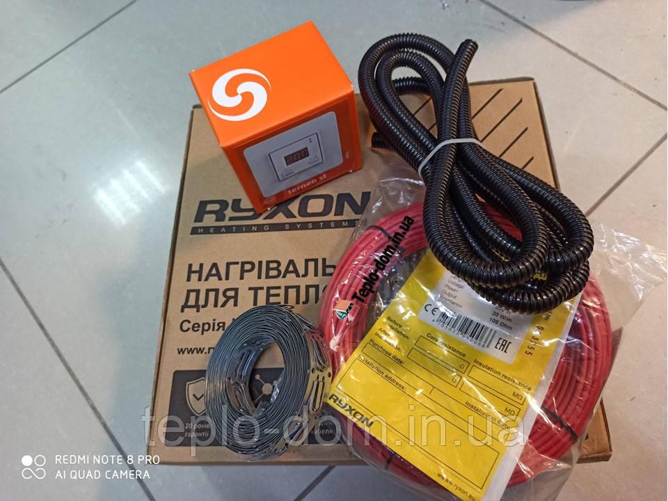 Готовий комплект Ryxon HC-20 обігрів (4 м2) з цифровим термостатом Terneo ST