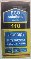 Штукатурка Eco solution Короед (20кг)