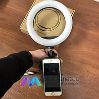 Селфи кольцо лампа с держателем для телефона М20 LED подсветкой 20 см профессиональная кольцевая светодиодная