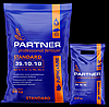 Удобрение Partner NPK 35.10.10 + S + Mg + ME (2,5 кг)