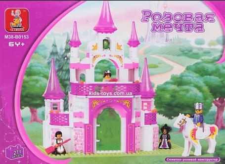 Конструктор детский замок для принцессы, фото 2