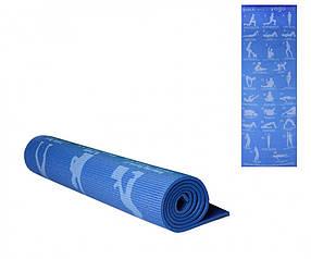 Килимок для спорту, килимок для йоги, туристичний килимок, йогамат. (Блакитний)