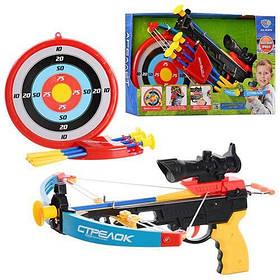 Детский арбалет стрелок с лазерным прицелом и мишенью
