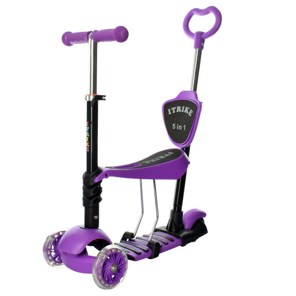 Самокат детский трехколесный складной iTrike (Фиолетовый)