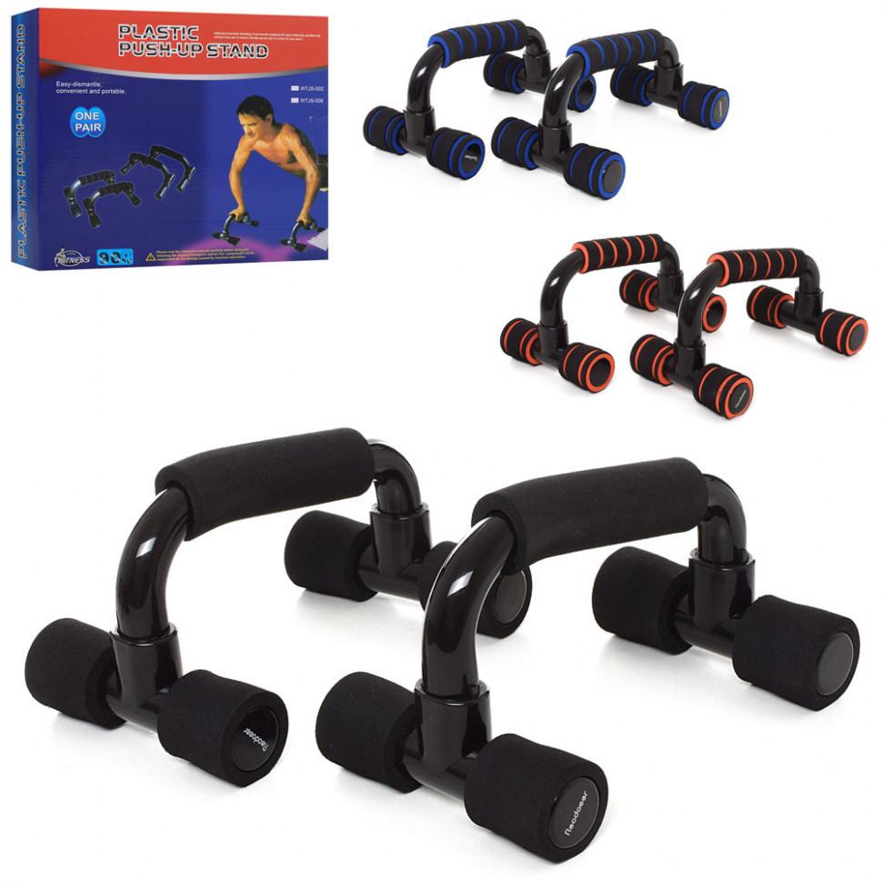 Тренажер для прокачування м'язів преса / упор для віджимань / спортивний інвентар