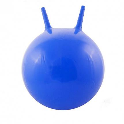 М'яч для фітнесу 45см (Блакитний), фото 2