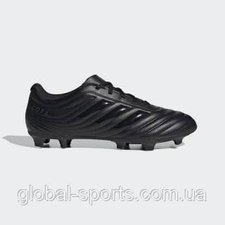 Чоловічі бутси Adidas Copa 20.4(Артикул:G28527)