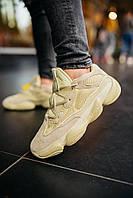 Кроссовки женские весенние осенние качественные модные Adidas Yeezy Boost 500 Super Moon Yellow