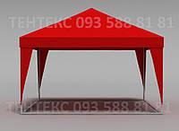 """Палатка уличная 4х4 """"Пирамида"""" - красная, фото 1"""