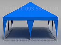 """Торговый уличный шатер  """"Пирамида 5х5""""  Синий, фото 1"""