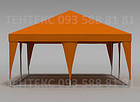 """Торговый шатер """"Пирамида 5х5"""" Оранжевый - Пивной, фото 1"""