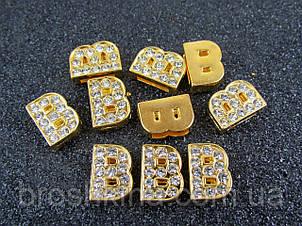 Буква В золотиста для набірного іменного браслета 10 шт/уп.